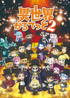 Isekai Quartet 2nd Season (Sub Español)