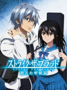 Strike the Blood: Kieta Seisou-hen (Sub Español)