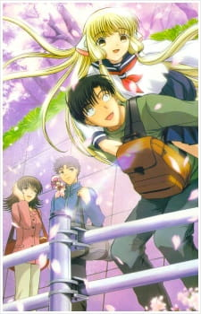 Chobits (Audio Castellano)