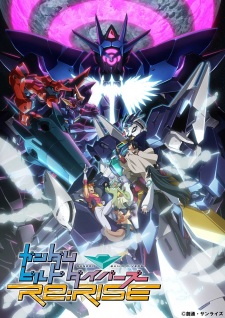 Gundam Build Divers Re:Rise 2nd Season (Sub Español)