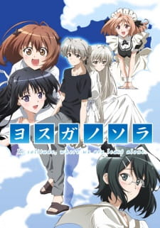 Yosuga no Sora: In Solitude, Where We Are Least Alone. (Sub Español)