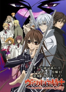 Vampire Knight: Guilty (Sub Español)
