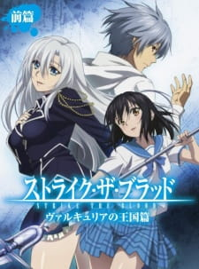 Strike the Blood: Valkyria no Oukoku-hen (Sub Español)