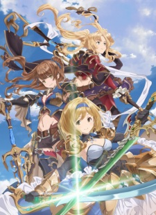 Granblue Fantasy The Animation Season 2: Djeeta-hen (Sub Español)