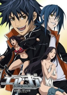 Air Gear: Kuro no Hane to Nemuri no Mori - Break on the Sky (Sub Español)