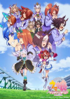 Uma Musume: Pretty Derby Season 2 (Sub Español)