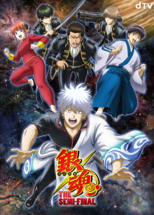 Gintama: The Semi-Final (Sub Español)