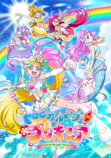 Tropical-Rouge! Precure (Sub Español)