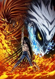 Ushio to Tora (TV) 2nd Temporada (Sub Español)