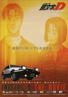Initial D Third Stage
