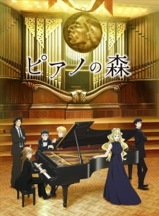 Piano no Mori (TV) 2nd Season (Sub Español)