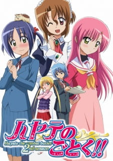 Hayate no Gotoku!! 2nd season  (Sub Español)