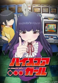 High Score Girl (Sub Español)