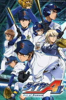 Diamond no Ace: Act II (Sub Español)