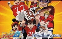 Eyeshield 21: Maboroshi no Golden Bowl (Sub Español)