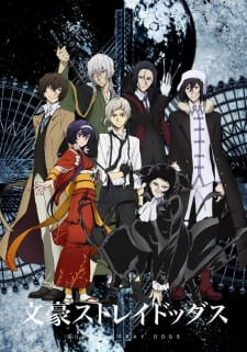 Bungou Stray Dogs 3rd Season (Sub Español)