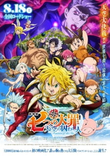 Nanatsu no Taizai Movie: Tenkuu no Torawarebito (Sub Español)