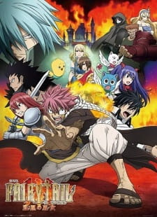 Fairy Tail Movie 1: Houou no Miko (Sub Español)
