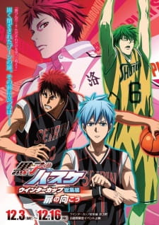Kuroko no Basket Movie 3: Winter Cup - Tobira no Mukou (Sub Español)