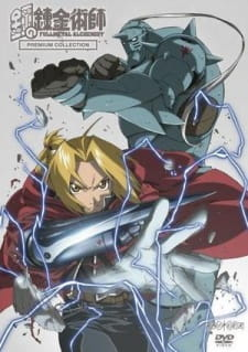 Fullmetal Alchemist: Premium Collection (Sub Español)