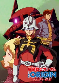 Mobile Suit Gundam: The Origin - Advent of the Red Comet (Sub Español)