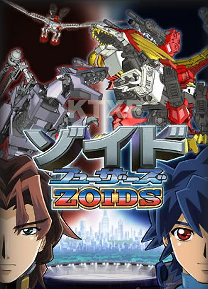 Zoids Fuzors (Audio Latino)