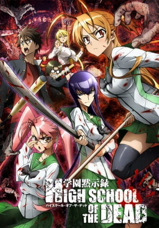 Highschool of the Dead (Sub Castellano)