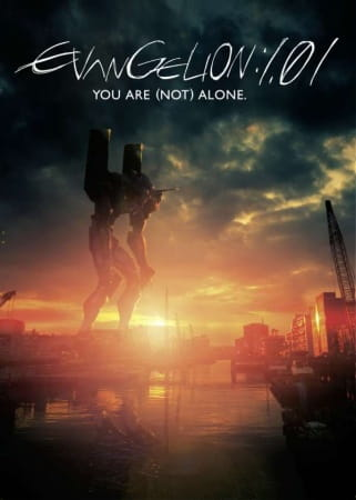 Evangelion: 1.0 You Are (Not) Alone (Sub Español)