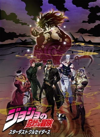 JoJo no Kimyou na Bouken Part 3: Stardust Crusaders 2nd Season (Sub Español)
