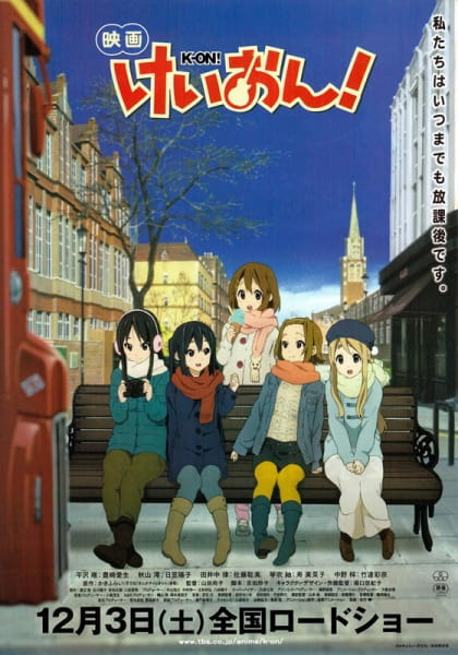 K-On! Movie (Sub Español)