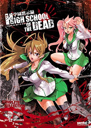 Highschool of the Dead (Audio Castellano)