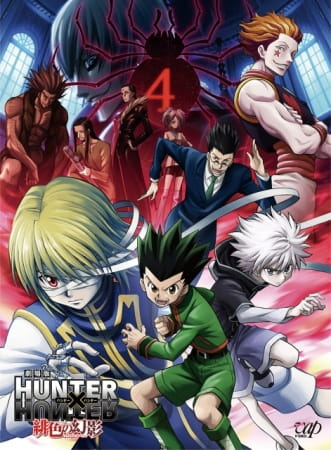 Hunter x Hunter Movie 1: Phantom Rouge (Sub Español)