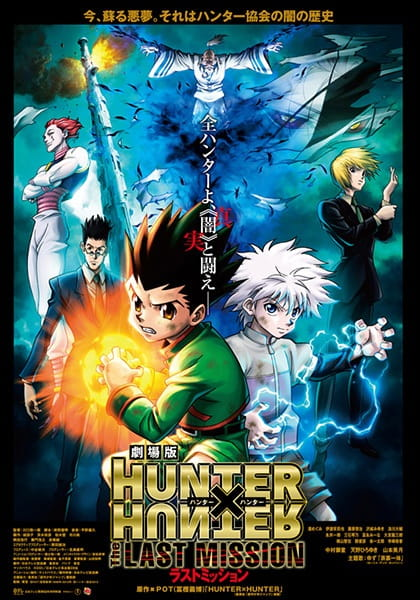 Hunter x Hunter Movie 2: The Last Mission (Sub Español)