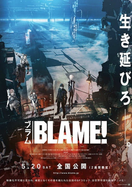 Blame! Movie (Audio Latino)