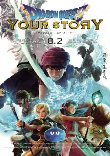 Dragon Quest: Your Story (Sub Español)
