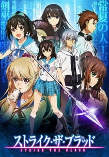 Strike the Blood (Audio Latino)