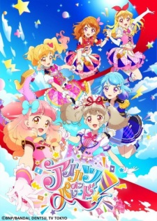 Aikatsu on Parade! (Sub Español)