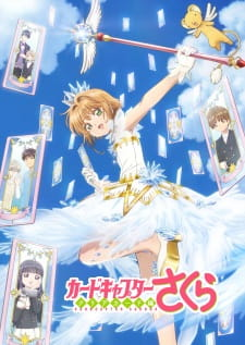 Cardcaptor Sakura: Clear Card-hen (Audio Castellano)