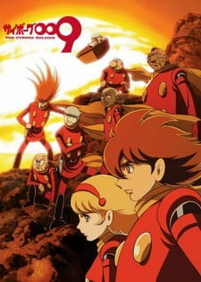 Cyborg 009: The Cyborg Soldier (Audio Latino)