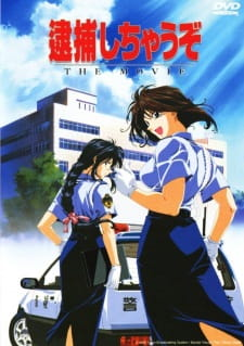 Taiho Shichau zo The Movie (Sub Español)